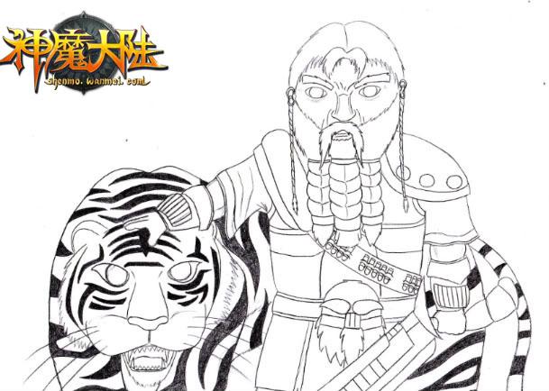 欧美老虎可爱简笔画