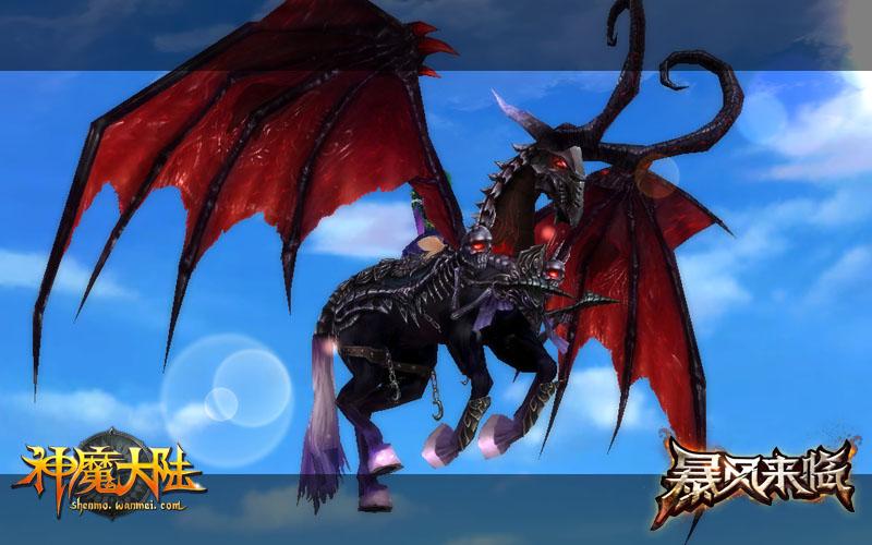 """图片: 图1《神魔大陆》实景截图-""""恶魔之翼""""飞行器.jpg"""