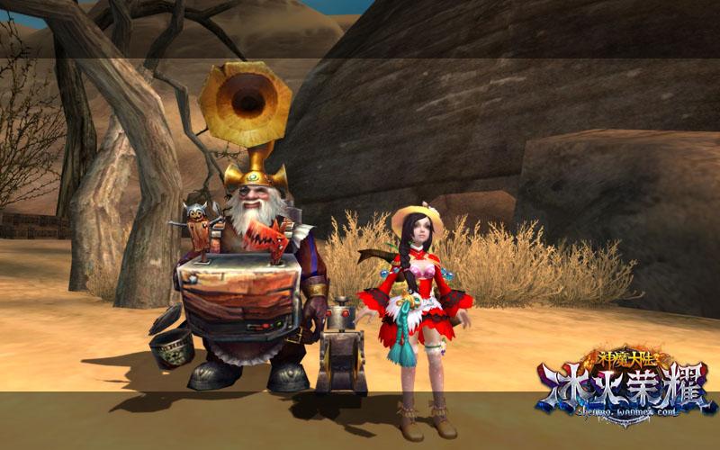 图2《神魔大陆·冰火荣耀》实景截图-迷光洞穴中NPC普林斯