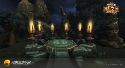 图片: 《神魔大陆2·混乱之源》新地图-枯木祭坛s.jpg
