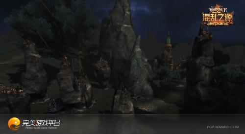图片: 《神魔大陆2·混乱之源》新地图-石林s.jpg