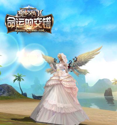 图片: 图3玫瑰之翼.jpg