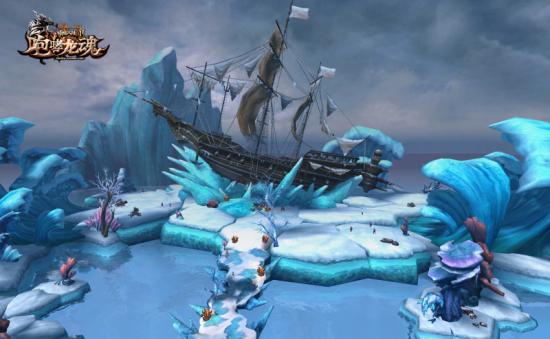 图片: 图4北海冰原_编辑.jpg