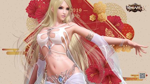 图片: 神魔大陆-新年壁纸-西莉亚+-+副本.jpg
