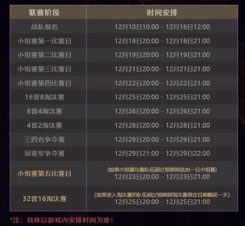 图片: QQ图片20201210101107_副本.jpg